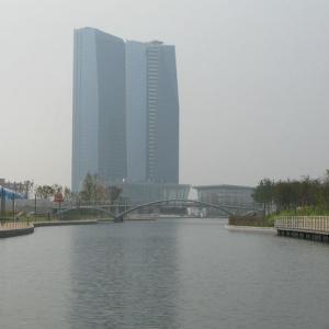 Songdo, Corea del Sur.